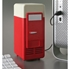 Picture of USB Fridge