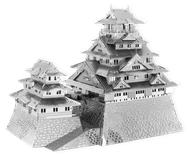 Picture of Premium Series Osaka Castle