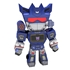 Picture of Soundwave