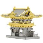 Picture of Yomeimon Gate