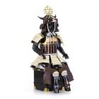 Picture of Samurai Armor (Naoe Kanetsugu)