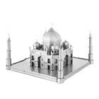 Picture of Premium Series Taj Mahal