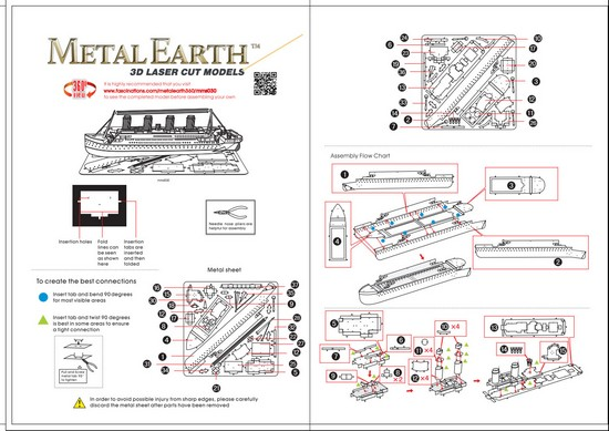 Instruction of Titanic | Metal Earth Ship