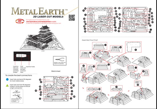 Instruction of Himeji Castle | Metal Earth Architecture