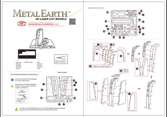 Instruction of 30 Rockefeller Plaza | Metal Earth Architecture