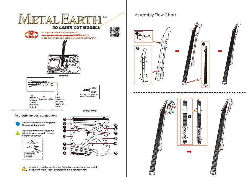 Metal Earth Electric Lead Guitar