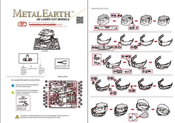 Instruction of Chief's Helmet | Metal Earth Halo