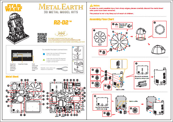 Innovatoys Metal Earth Online Store Free Shipping For All Orders